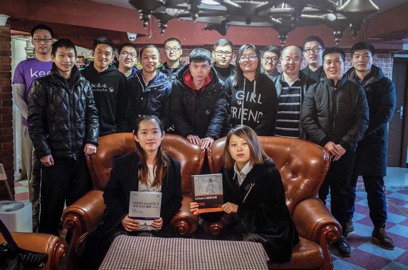 """北京沙龙合影——新 Linux 中国""""黑帮"""""""