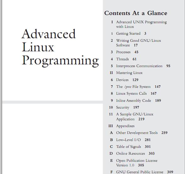 高级 Linux 编程