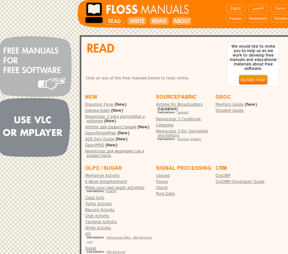 FLOSS Manuals is a collection of manuals about free and open source software
