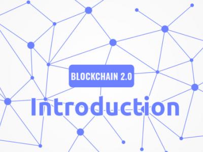 区块链 2.0:介绍(一)