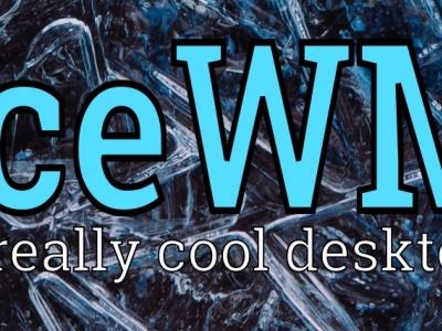 IceWM:一个非常酷的桌面