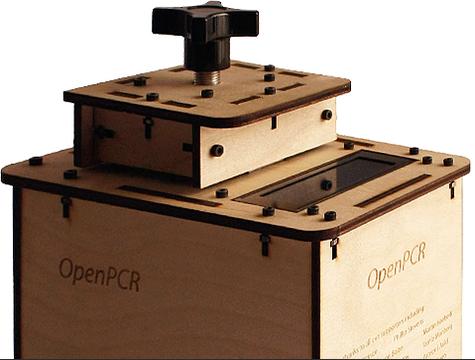 OpenPCR