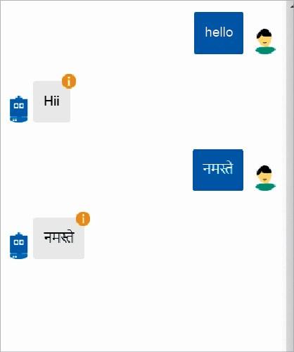 图 15: 多语言机器人
