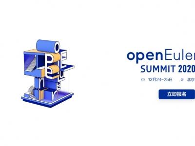 关于华为的新发行版 OpenEuler,你有什么想知道的