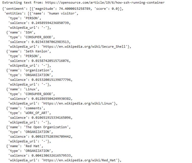 拉取 API 数据的输出