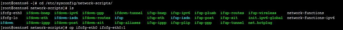 cdnetwork-script.jpg